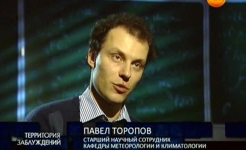 Павел Торопов - старший научный сотрудник кафедры метеорологии и климатологии
