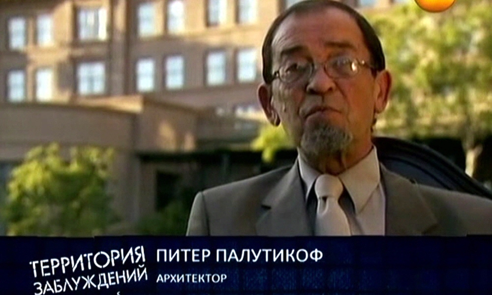 Питер Палутикоф - архитектор Фантастические компьютеры древних цивилизаций