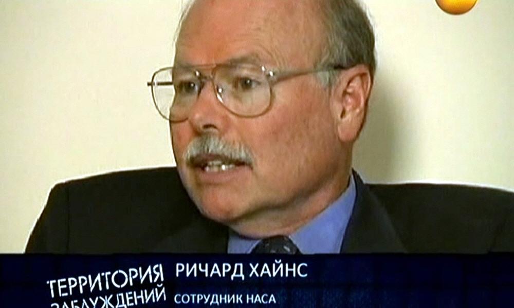 Ричард Хайнс - сотрудник НАСА