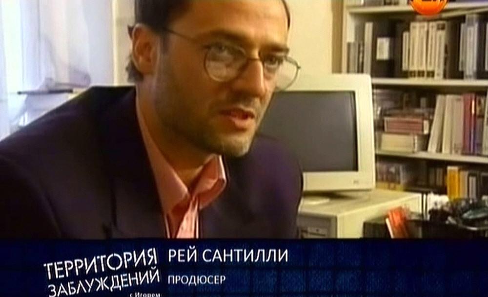 Рэй Сантилли - астроном