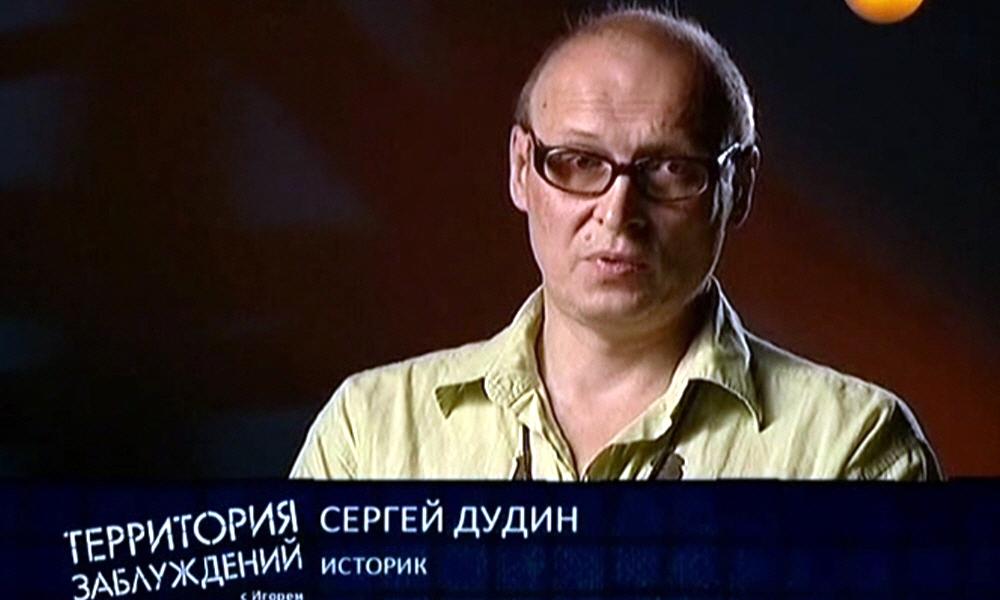 Сергей Дудин - историк Передача Территория заблуждений - Выпуск 2 от 23 октября 2012 года