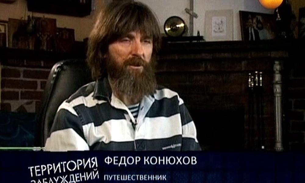 Фёдор Конюхов - путешественник