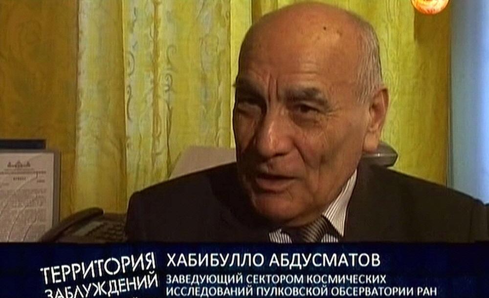 Хабибулло Абдусматов - заведующий сектором космических исследований обсерватории РАН
