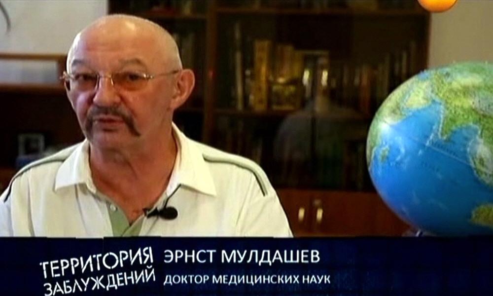 Эрнст Мулдашев - доктор медицинских наук