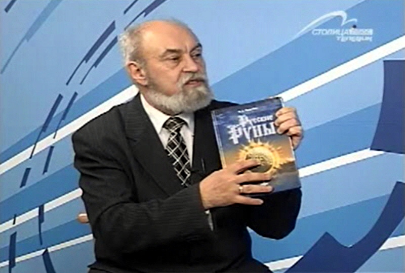 Валерий Чудинов - Славянские Руны