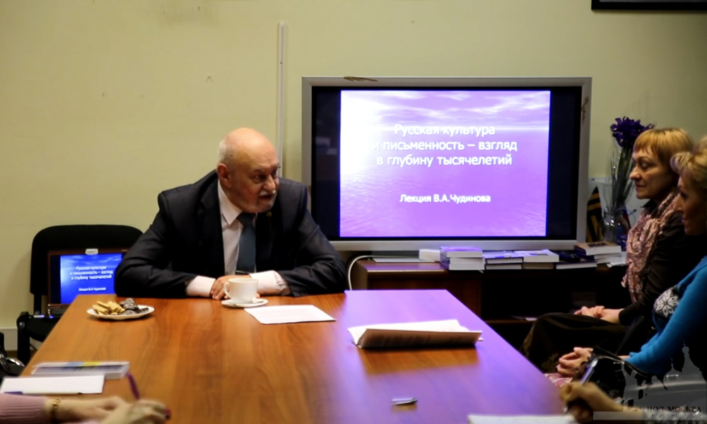 Валерий Чудинов в гостях у активистов Народно-освободительного движения в Москве 6 марта 2016 года