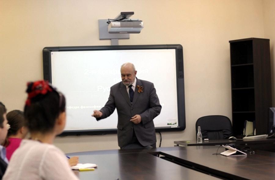Валерий Чудинов на второй конференции по Русологии в Москве 14 мая 2014 года