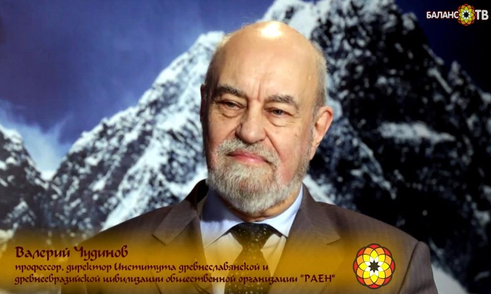 Валерий Чудинов в передаче Люди, которые меняют мир на телеканале Баланс ТВ 27 января 2014 года
