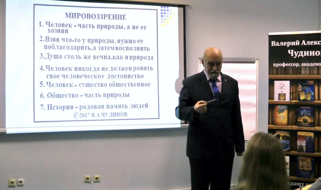 Ведическое мировоззрение славянских народов