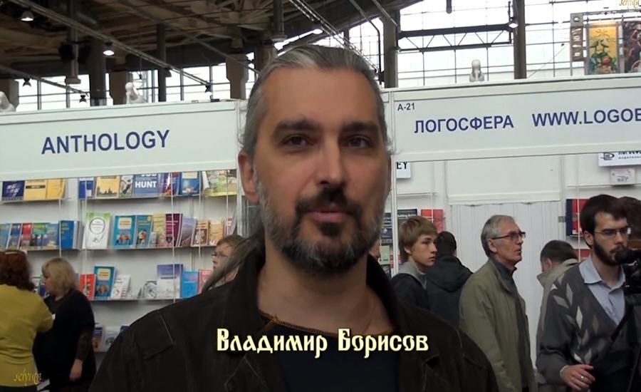 Владимир Борисов известный русский музыкант поэт и композитор