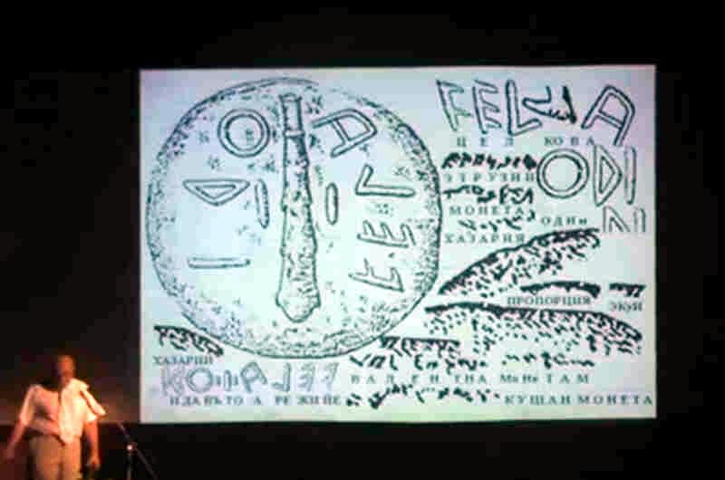 Древние славянские надписи