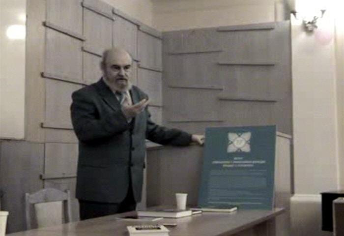 Лекция Валерия Чудинова в Московском физико-техническом институте в 2008 году