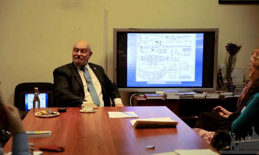 Что нужно для понимания древней пиктографической письменности