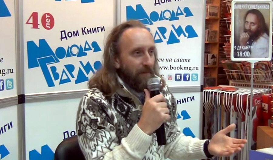 Цели создания семьи - Валерий Синельников