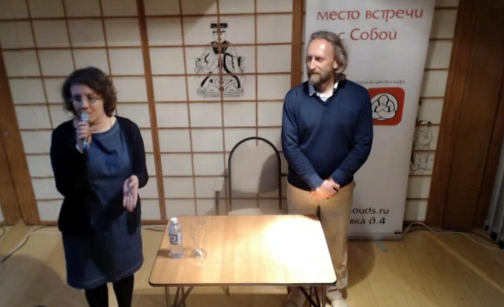 Валерий Синельников в культурном центре Белые облака в Москве 22 апреля 2016 года