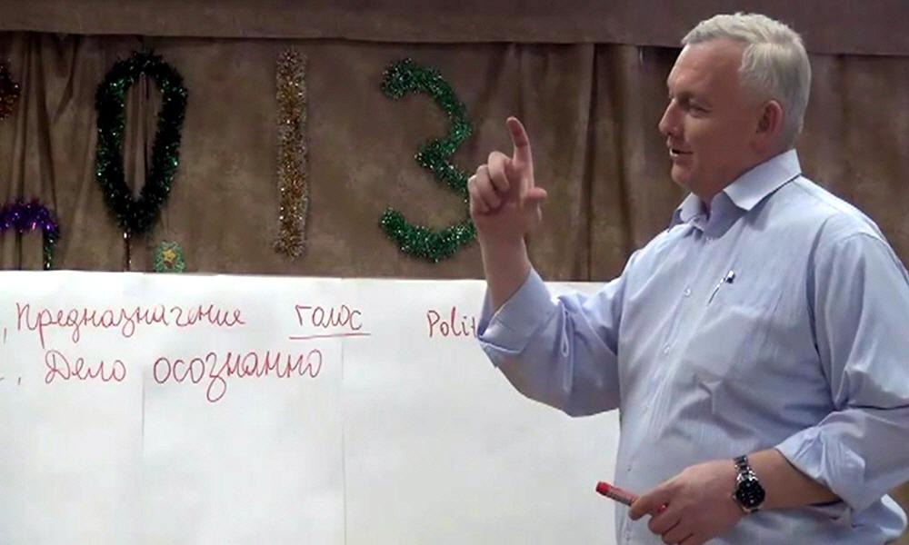 Андрей Коротков Глава города Руза Московской области