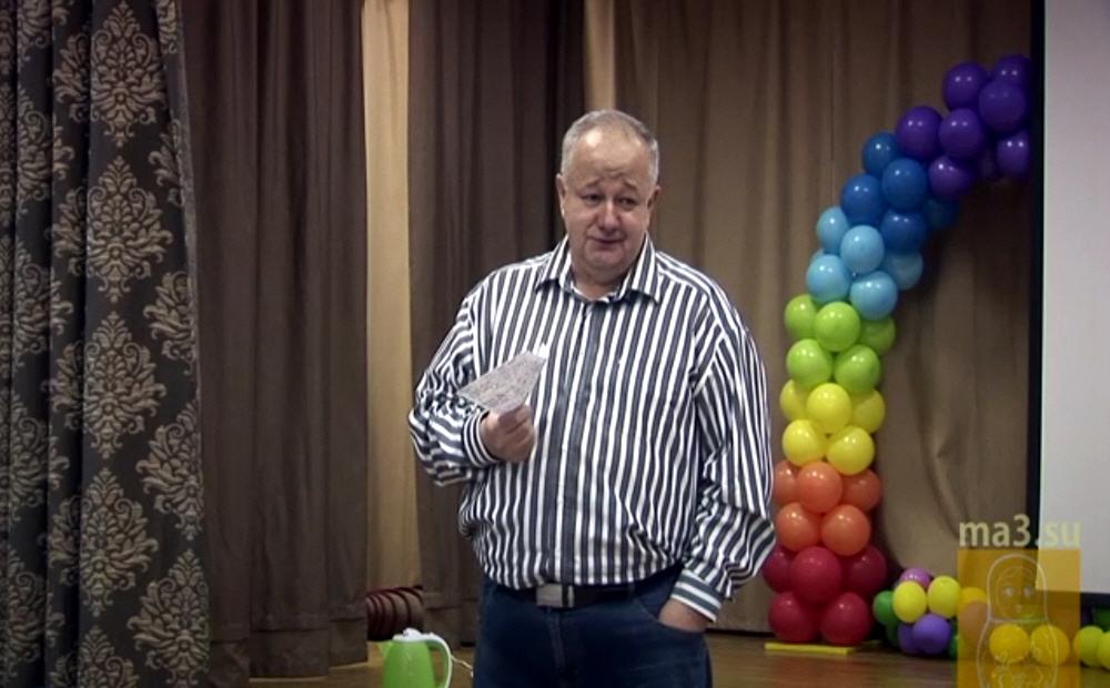 Виктор Минин в Королёве 22-23 ноября 2014 года