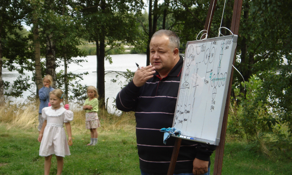 Встреча с Виктором Мининым в экопоселении Родное Владимирской области 8 августа 2009 года