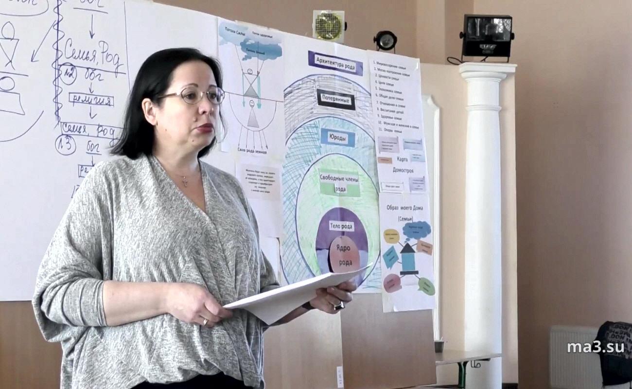 Ирина Павловна Минина - Мироустроительные основы рода