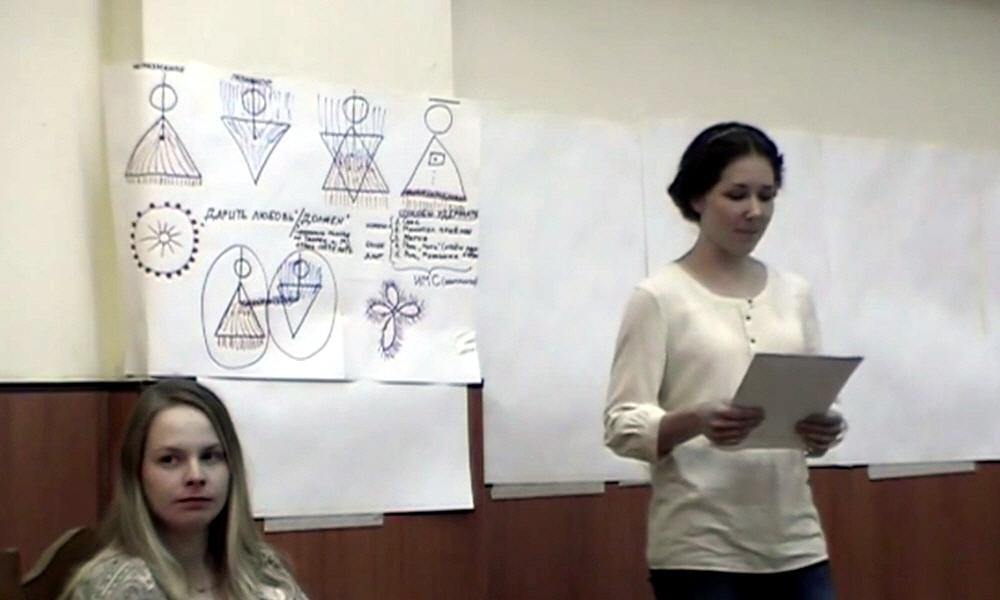 Контракты женщины с иерархиями материалистических сил