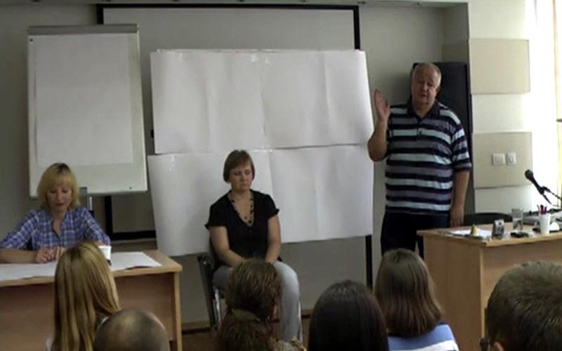 Новосибирский семинар Минина