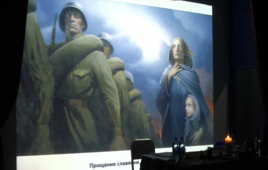 Пробуждение Славянского Духа