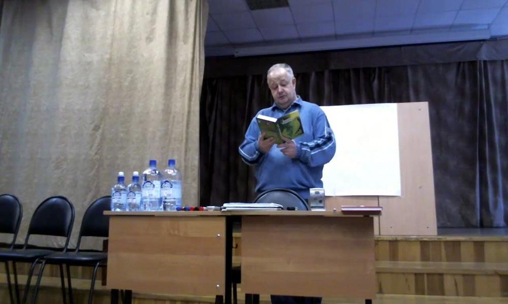 Рекомендуемые Виктором Мининым на семинаре труды авторов