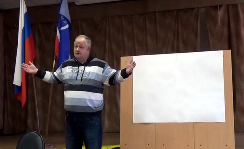 Семинар Виктора Минина в Королёве 23 марта 2014 года