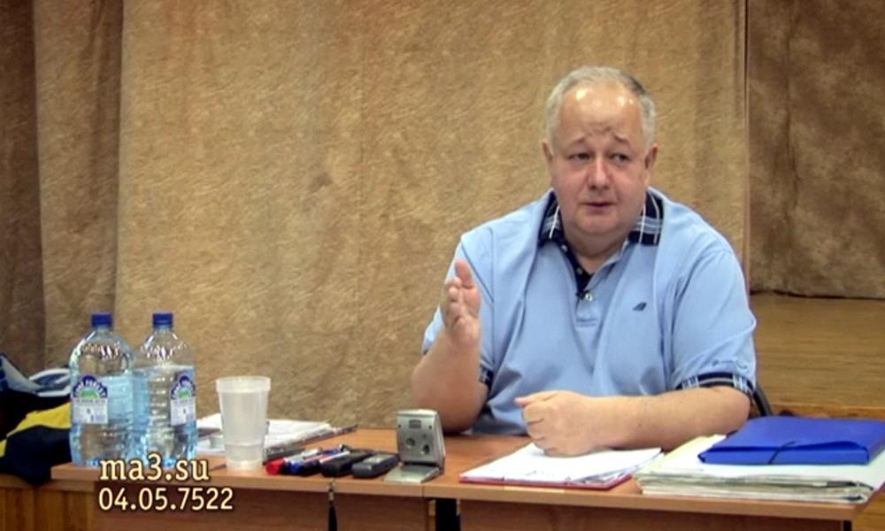 Семинар Виктора Минина в Королёве 4 мая 2014 года