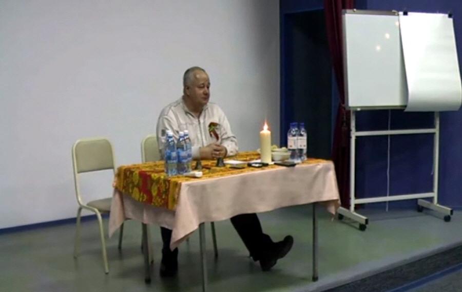 Семинар Виктора Минина в Омске с 9 по 11 мая 2014 года