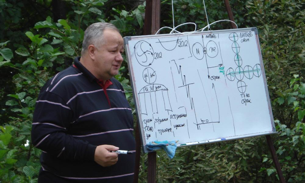 Семинар Виктора Минина в экологическом поселении