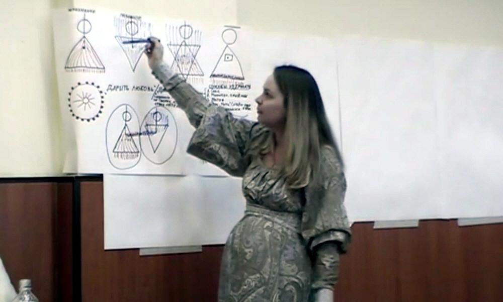 Что такое Женщина с точки зрения божественных смыслов