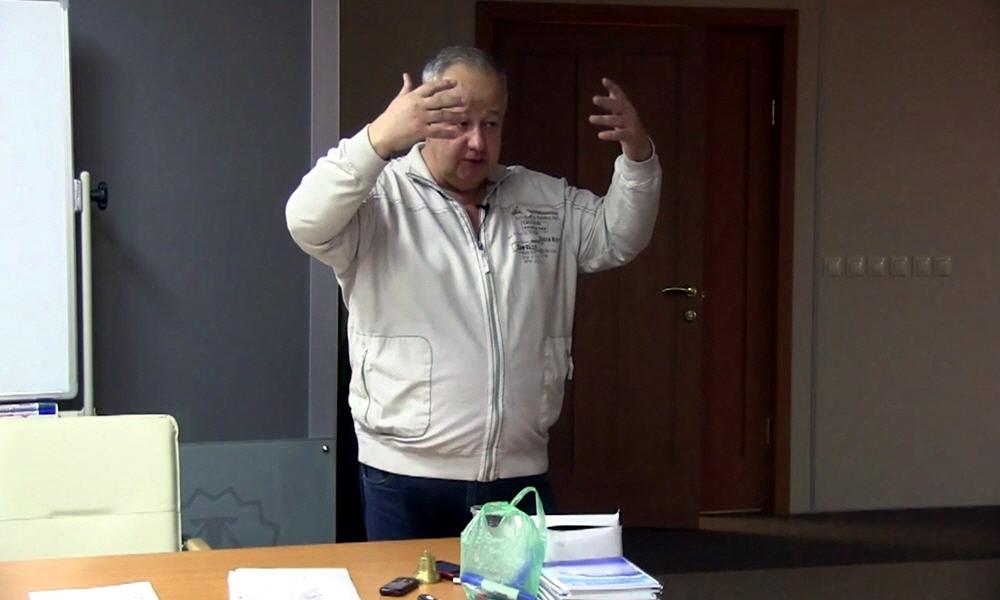 Cеминар Виктора Минина в Екатеринбурге в декабре 2012 года
