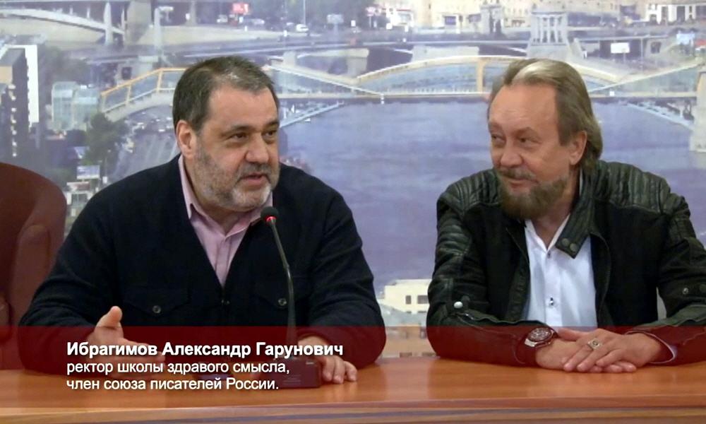 Александр Ибрагимов - ректор Школы здравого смысла