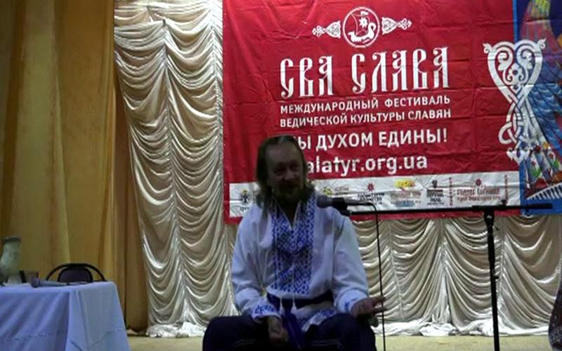 Христианизация Руси - Виталий Сундаков