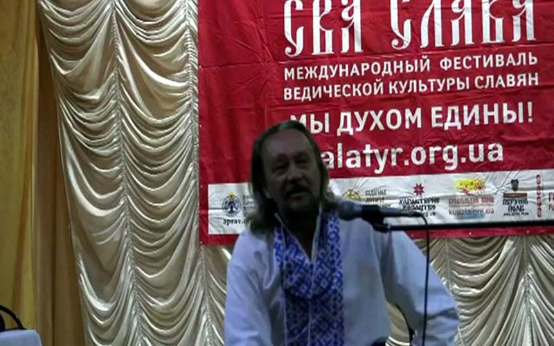 Виталий Сундаков на Шестом Международном Ведическом Фестивале Сва Слава в Евпатории в сентябре 2012 года