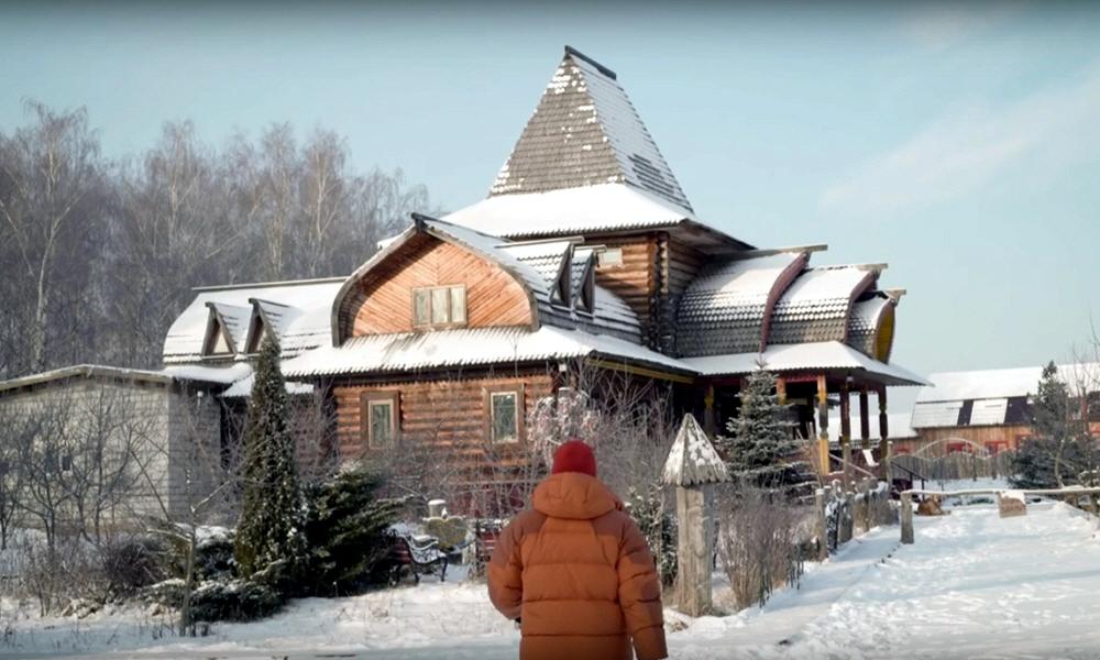 Счастье в понимании русского человека