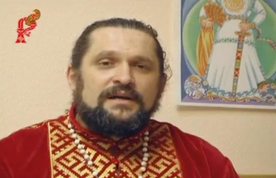 Верховный Волхв Ведического Православия Украины Куровский