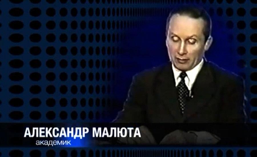 Александр Малюта - философ, геополитик, системолог, академик, основатель первой отечественной философской школы Новый Универсум