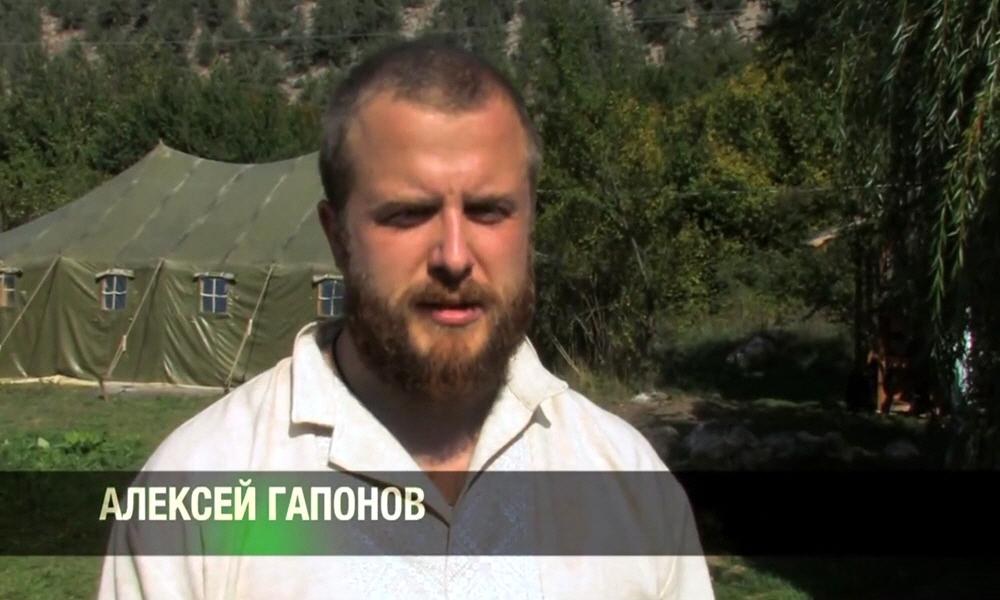 Алексей Гапонов - сопредседатель Общественного Совета Гражданского Общества