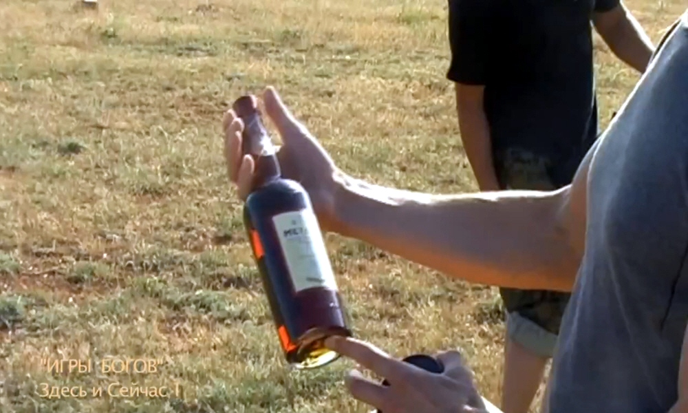 Алкогольная отрава