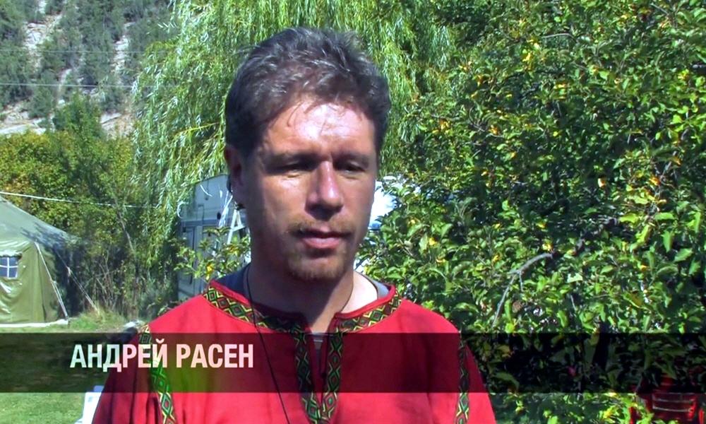 Андрей Расен - практикующий психолог, духовный наставник, писатель