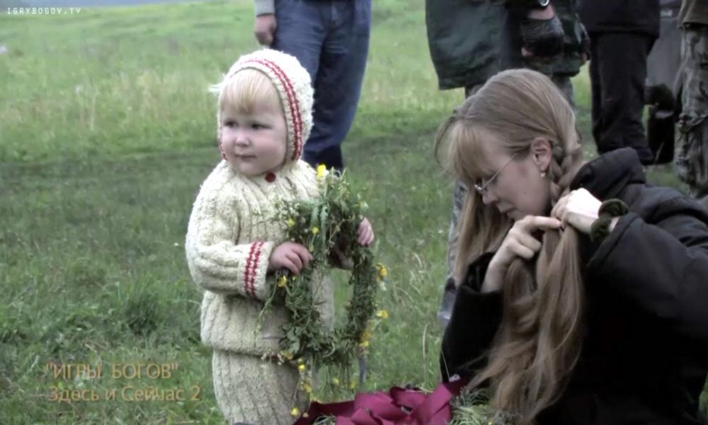 Здесь и Сейчас - День Бога Купалы в Екатеринбурге