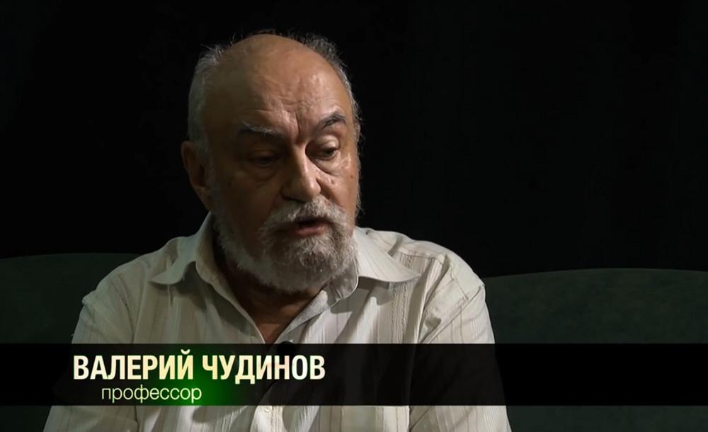 Директор Института древнеславянской и древнеевразийской цивилизации