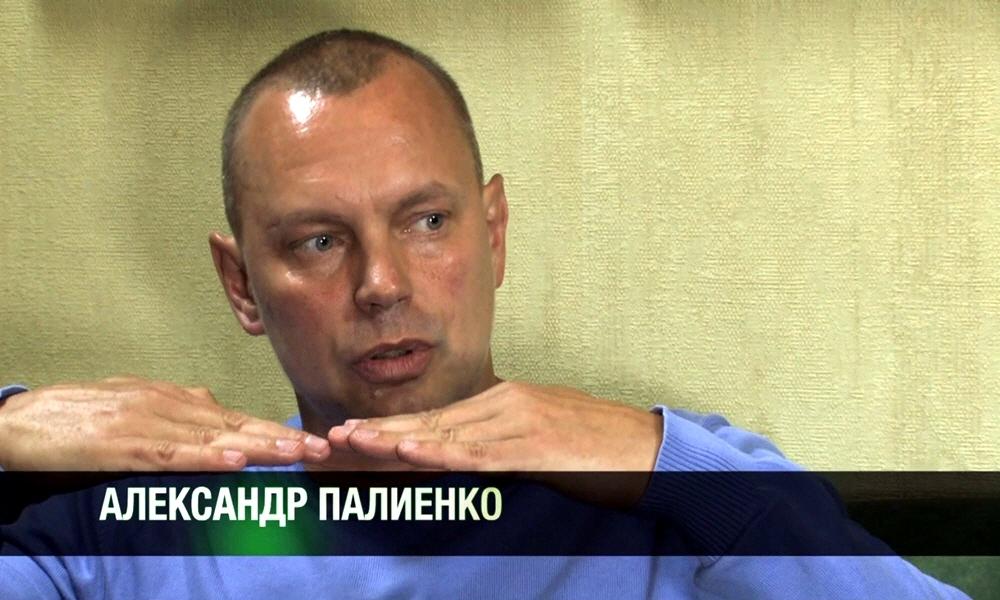 Александр Палиенко бизнес-консультант лектор специалист по обучению методам преобразования себя и окружающей действительности