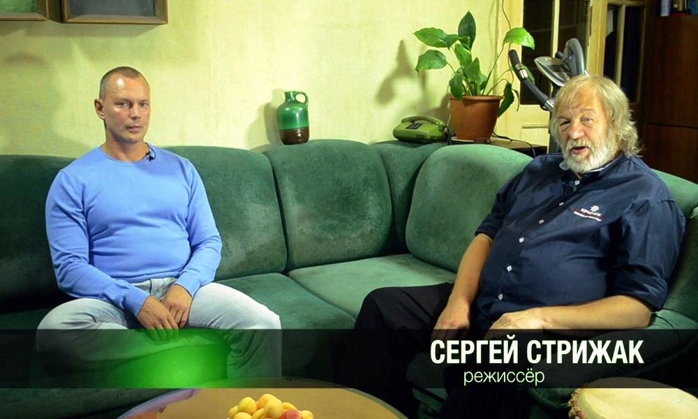 Сергей Стрижак и Александр Палиенко
