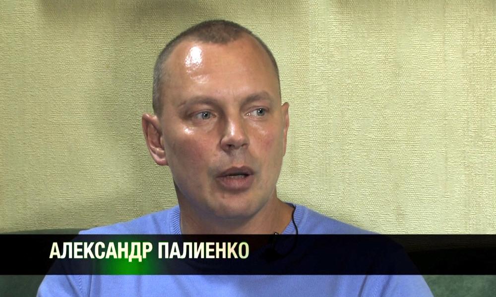 Александр Палиенко - автор нескольких методик в сфере личностного роста и самопознания