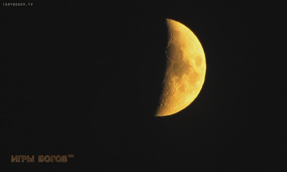 Омская Луна на праздник Купала
