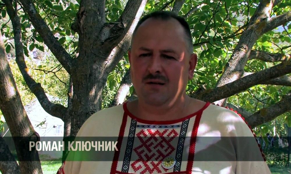 Роман Ключник - историк, философ и писатель