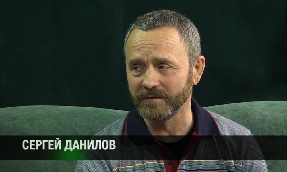 Сергей Данилов - проводник ведического мировоззрения